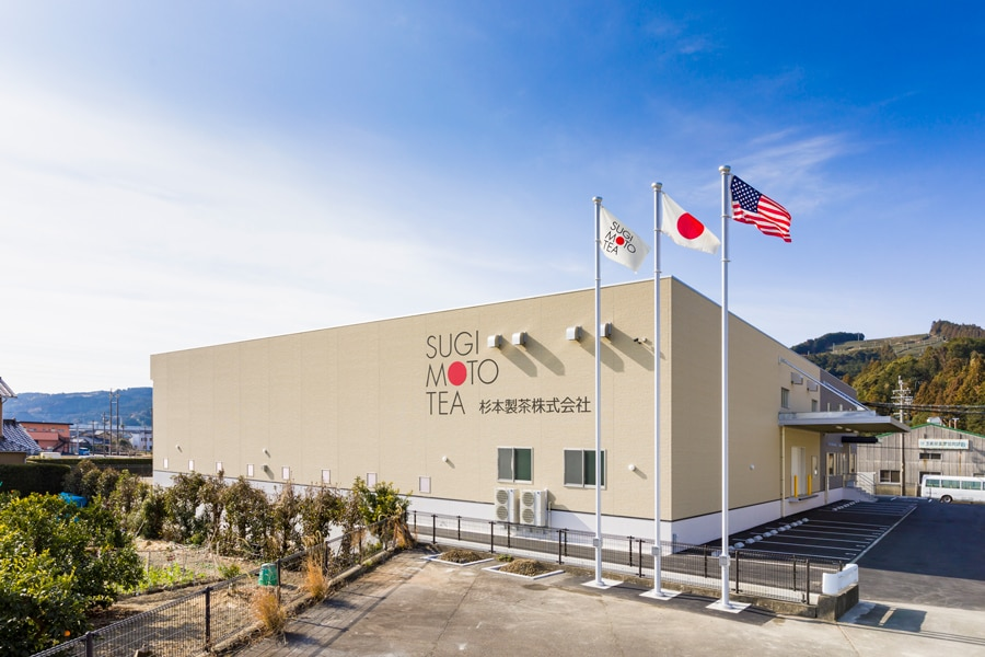 Sugimoto Tea Company Factory Builds Second Factory